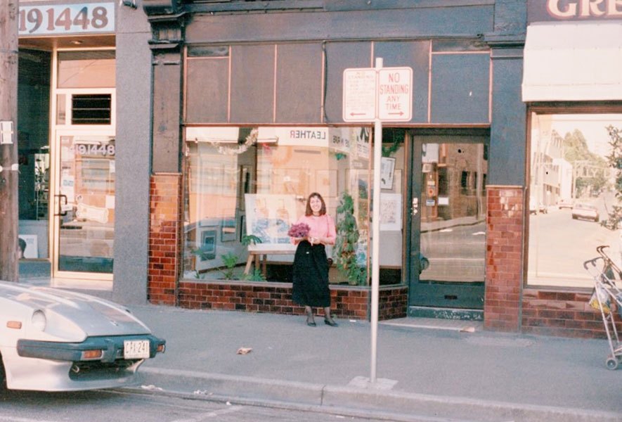 Margie-outside-Gallery-1983