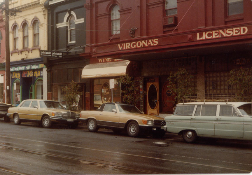 Shop-front-Mid-1975